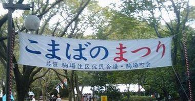 20111002_1